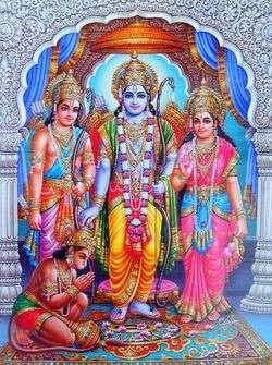 250px-Hanuman_Lakshmana_Rama_Sita.jpg?width=200