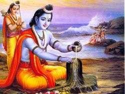 250px-Rama_macht_Puja_f%C3%BCr_Shiva_-_mit_einem_Shiva_Lingam_-_im_Hintergrund_Lakshmana.jpg?width=200