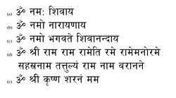 Indisches Video Marathi Jwajvi