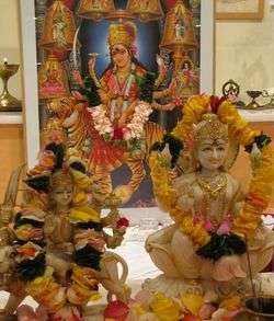 250px-Vijaya_Dashami_Puja4.jpg?width=200