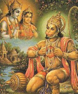 250px-Hanuman.jpg?width=200