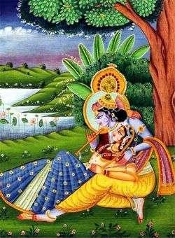 250px-Radha_Krishna.jpg?width=200