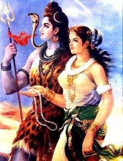 250px-Shiva-parvati-2.1-500.jpg?width=200