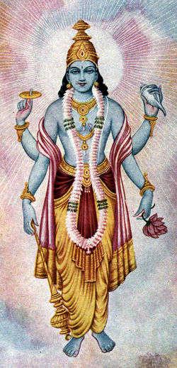 250px-Vishnu_Narayana.jpg?width=200