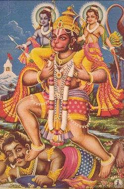 250px-Hanuman4.jpg?width=200