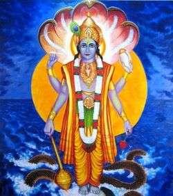 250px-Vishnu.jpg?width=200
