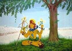 250px-Shiva_Painting_by_Narayani.jpg?width=200