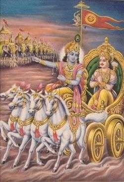 250px-Krishna_Arjuna_Bhagavad_Gita.jpg?width=200