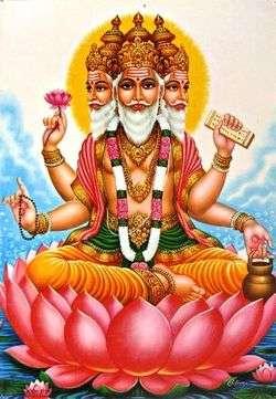 Indische Göttin 8 Arme