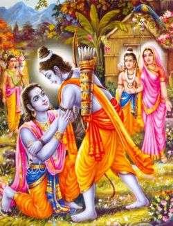 250px-Rama_und_Bharata_-_rechts_im_Hintergrund_Lakshmana_und_Sita.jpg?width=200
