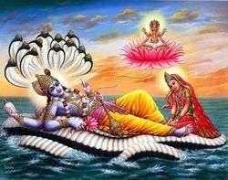 250px-Vishnu_Brahma_Lakshmi_Ananta.jpg?width=200