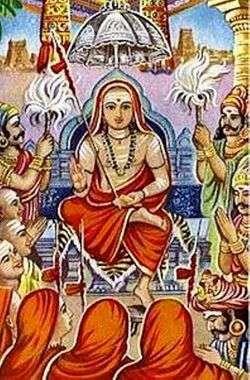 250px-Shankaracharya3.jpg?width=200