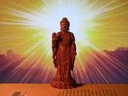 250px-Buddha_der_Liebe_3.jpg?width=200